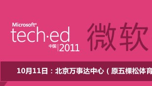 TechED 2011