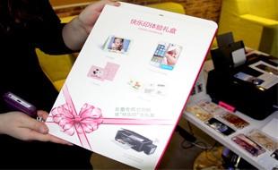 """圆梦""""手机快乐印""""爱普生App诠释爱"""
