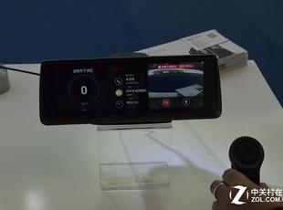 汽车电子市场新血液 旅鸟参加九州展