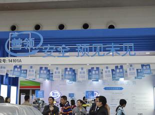 AAITF2017 深圳展善领安全预见未来