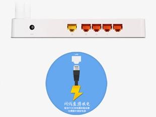 N350R端口支持POE供电