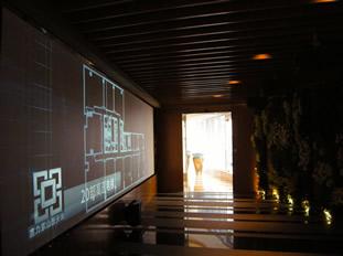 广东 广州 富力地产东山新天地展示厅