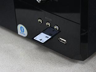 支持U盘和SD卡解码 支持MP3格式文件
