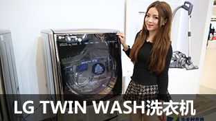 LG TWIN WASH SYSTFM