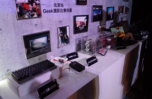 ThinkPad 北京站GEEK摄影比赛