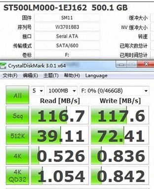 SSD模块优化速度