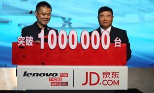 在京东平台上实现三年销售100万台的目标