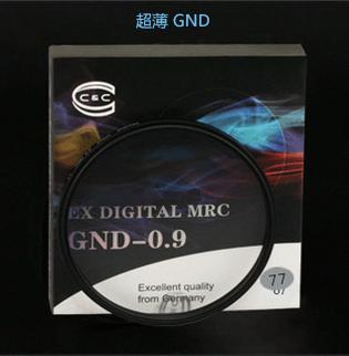 EX GND C&C超薄滤镜