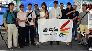 北京百诺新品体验会