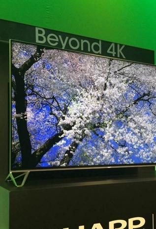 夏普29ud8f彩色电视机电路图