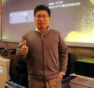 光峰技术总监吴希亮