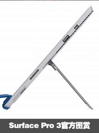 明确替代笔记本 Surface Pro 3官方图赏