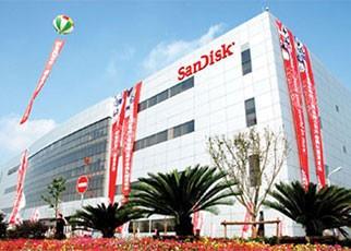 2007闪迪创立在中国的首个办事处