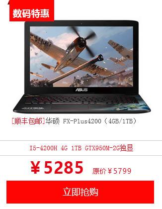��˶ FX-Plus4200