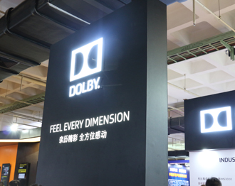 BIRTV2017:杜比现场展示影院音响设备