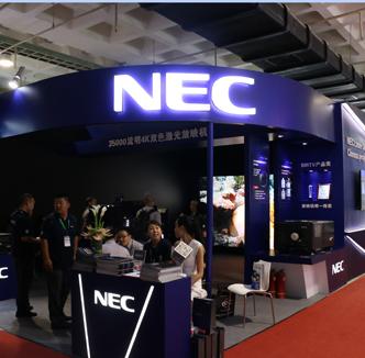 NEC双色激光放映机获嘉奖