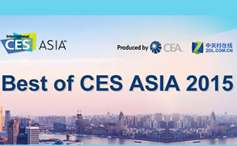 Best of CES Asia 2015