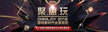 Chinajoy 2016