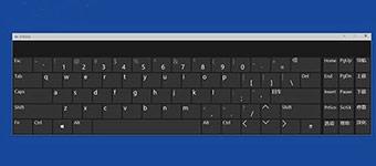 如何在PC端开启Windows 10屏幕键盘