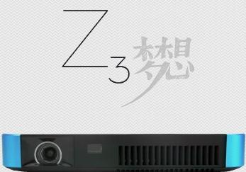 极米无屏超级电视Z3梦想版
