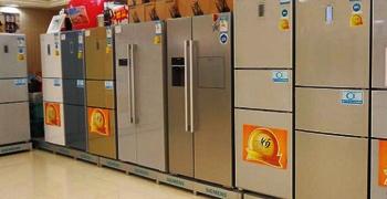 <b>冰箱</b>风冷无霜冰箱关注度超56%
