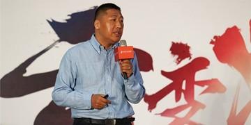 刘小东:ZOL企业级的移动变革与共赢