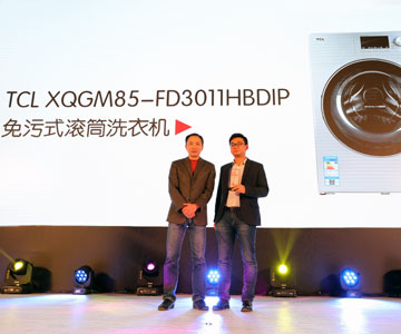 获奖企业:<br/>TCL<br/> <span>获奖产品:<br/>TCL XQGM85-FD3011HBDIP</span>