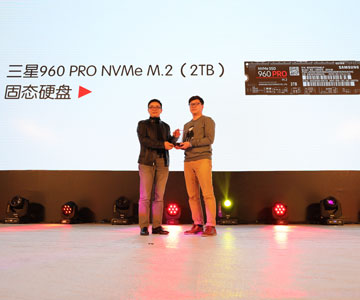 获奖企业:<br/>三星<br/> <span>获奖产品:<br/>三星 960 PRO NVMe M.2(2TB)</span>
