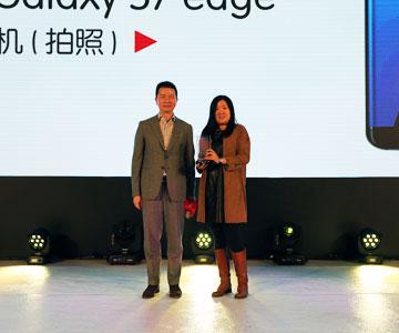 获奖企业:<br/>三星<br/> <span>获奖产品:<br/>三星 GALAXY S7 Edge</span>