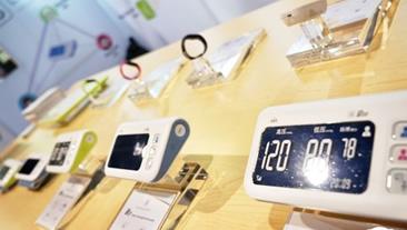 智能改变生活 乐心血压计i8新品登陆CES
