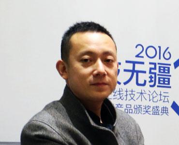 张弘强:北京汇天威科技总经理