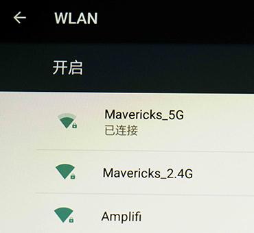 双频WiFi 网络自然更给力