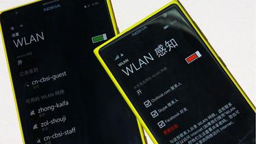 功能不错仍可加强 WP8.1 WLAN感知体验
