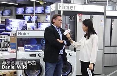 <b>【探访】</b> 海尔在德国市场的发展
