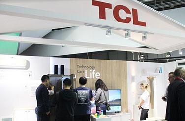 <b>【秀场】</b> IFA2017现场 TCL冰洗新品体验