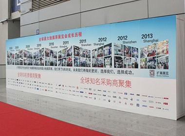 2013深圳国际触摸屏展览会