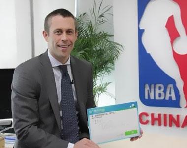 NBA中国CEO将出席CES Asia