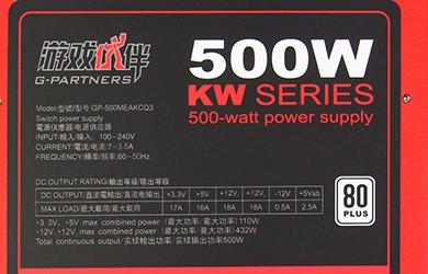 极具个性电源 游戏伙伴战王KW500评测