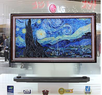 LG壁纸电视