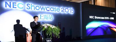 NEC 黑田敦:激光+4K是行业领先方案