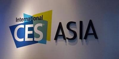 CESAsia媒体日日程安排正式公布