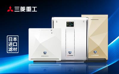 三菱重工全系列空气净化器