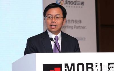 中国移动副总裁:2020要实现5G商用