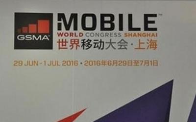 MWC2016:众多汽车厂商也新科技要亮相