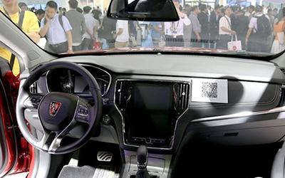 YunOS互联网汽车亮相MWCS 7月6日发布