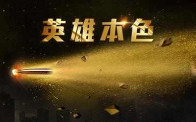 重新定义色彩 乐视高端旗舰惊艳上海MWC