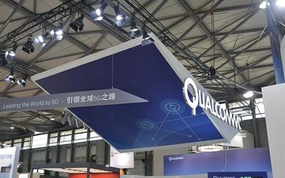 MWCS 2016 Qualcomm带你连接5G盛宴