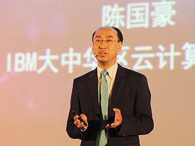 IBM陈国豪:云中三大武器驱动业务前行