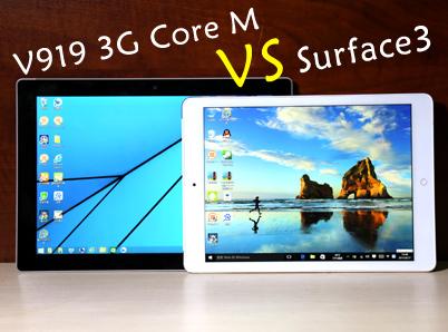 昂达V919 3G Core M对比评测