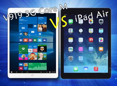 昂达V919 3G Core M挑战iPad Air